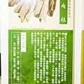 淳寶爸-天一藥廠45.JPG