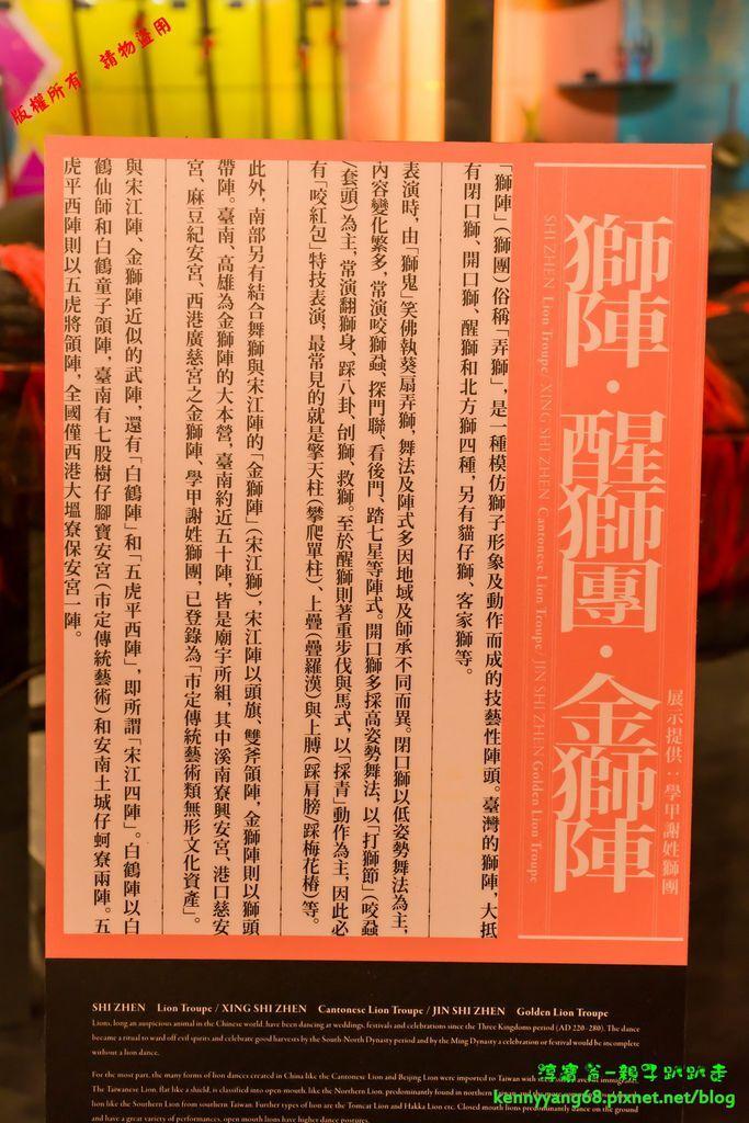 淳寶爸-蕭龍文化園區45.JPG