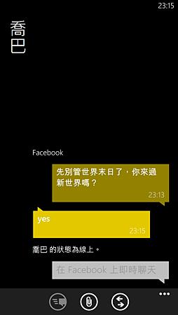 訊息中心01