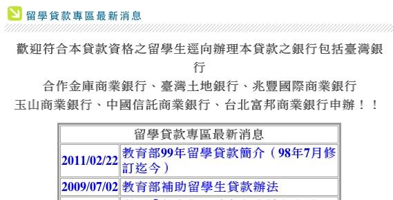 螢幕快照 2012-01-18 下午5.30.13.jpg
