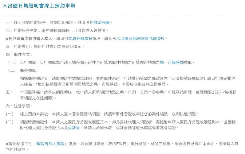 Screen Shot 2012-01-20 at 下午9.54.34.jpg