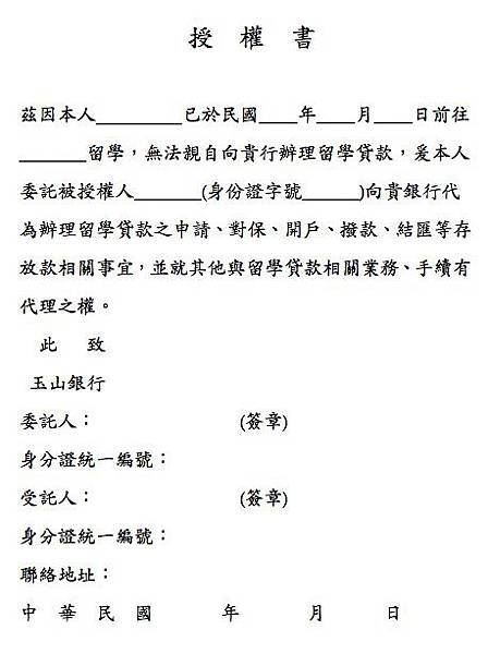 Screen Shot 2012-02-05 at 下午4.52.50.jpg