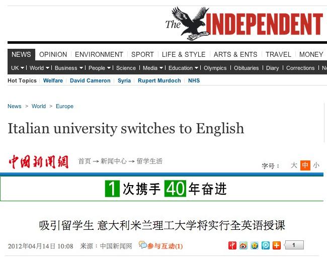 Screen Shot 2012-04-15 at 上午11.19.02