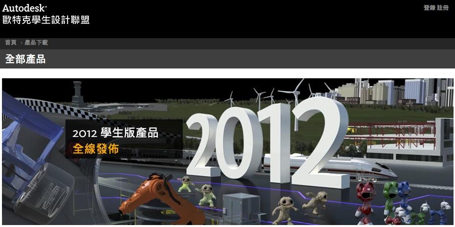 Screen Shot 2012-05-22 at 下午1.54.09