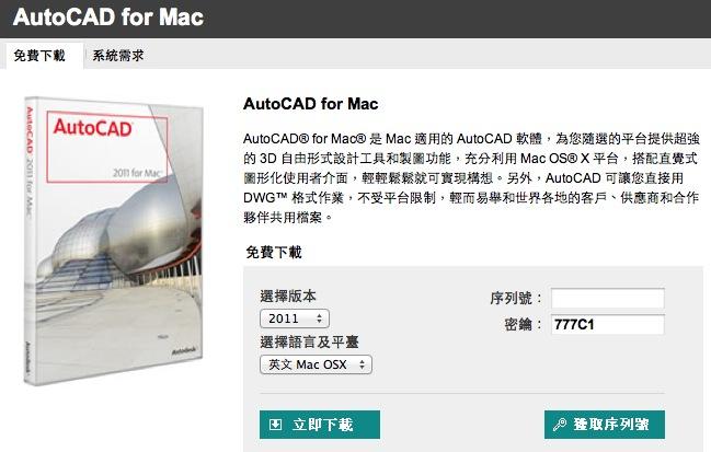 Screen Shot 2012-05-22 at 下午2.01.56