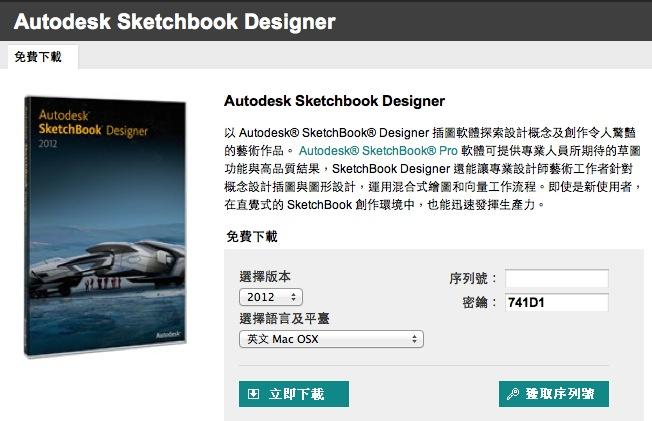 Screen Shot 2012-05-22 at 下午2.00.42