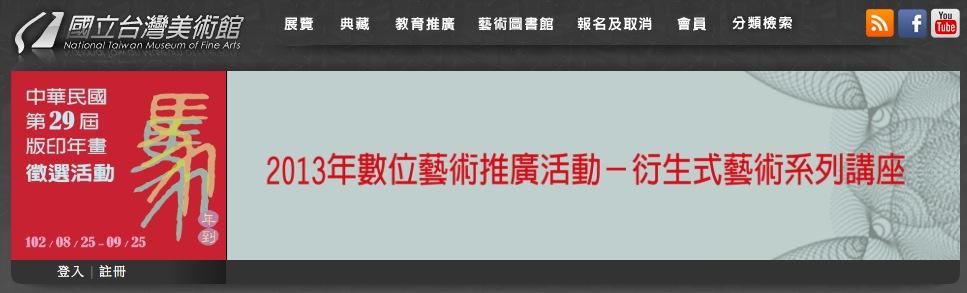 Screen Shot 2013-09-06 at 上午3.33.34