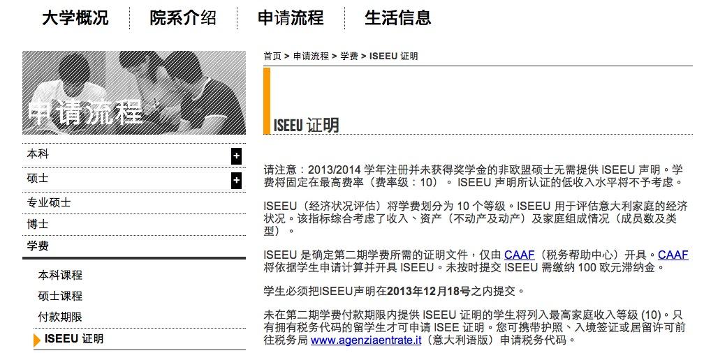 Screen Shot 2013-10-06 at 下午1.23.38