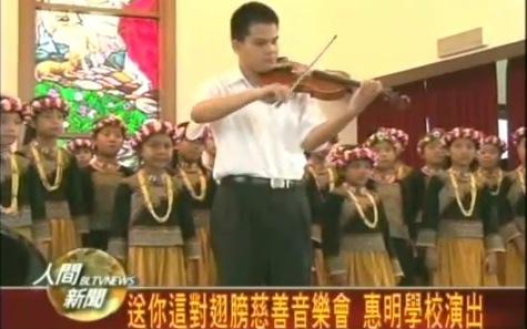 Screen shot 2011-06-07 at 上午10.43.43.jpg