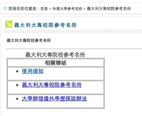 Screen shot 2010-11-18 at 下午9.58.42.jpg