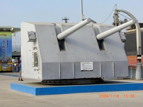 海洋探索館