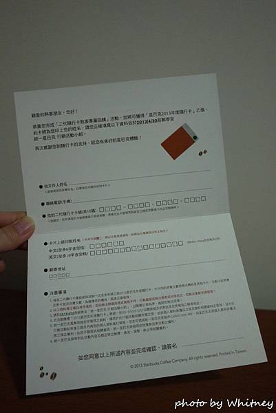 P14804351