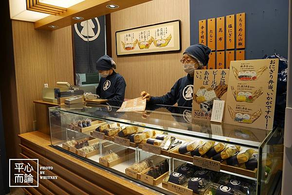 日本早餐 (5)