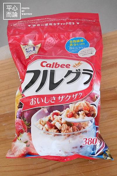 日本早餐 (6)