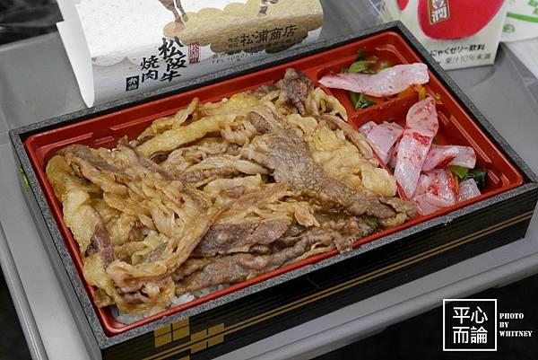 日本早餐 (10)