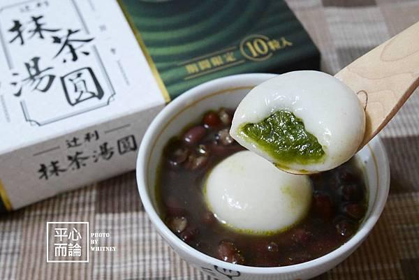 桂冠辻利抹茶湯圓 (8)