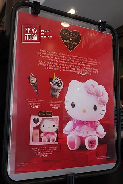 GODIVA x Hello Kitty (15)