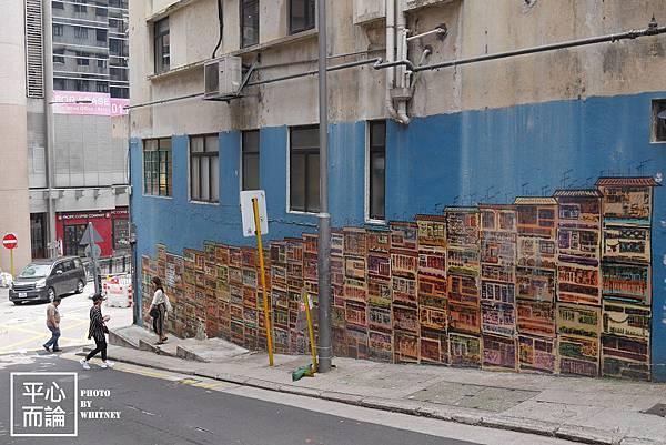 嘉咸街壁畫 (1)