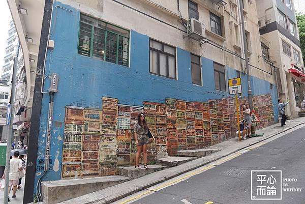 嘉咸街壁畫 (2)