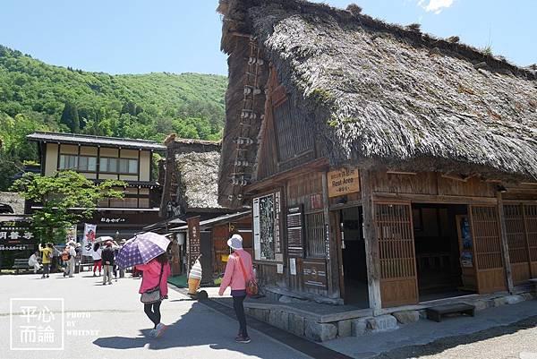白川鄉合掌村 (4).JPG