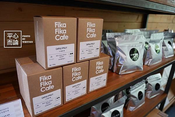 Fika Fika Cafe (1)