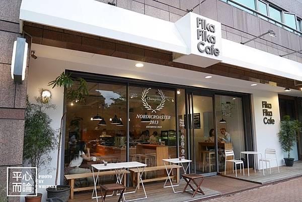 Fika Fika Cafe (23)