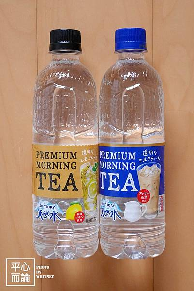 SUNTORY PREMIUM MORNING TEA (1)