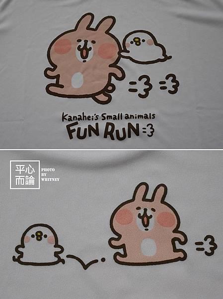 卡娜赫拉的小動物趣味路跑 (4)