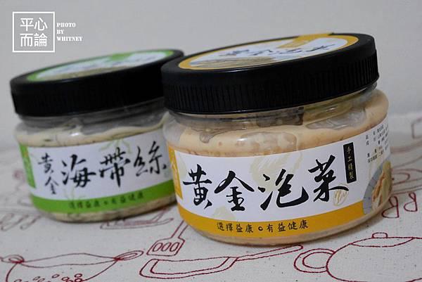 益康泡菜 (1)