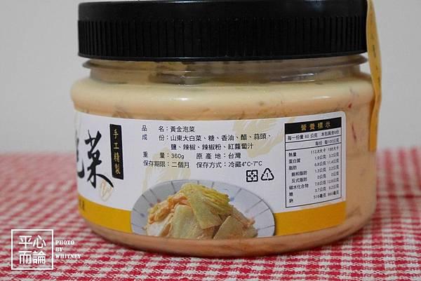 益康泡菜 (3)
