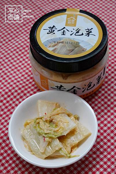 益康泡菜 (2)