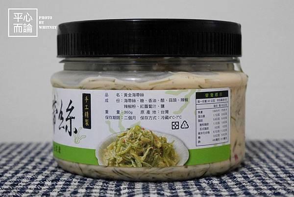 益康泡菜 (7)