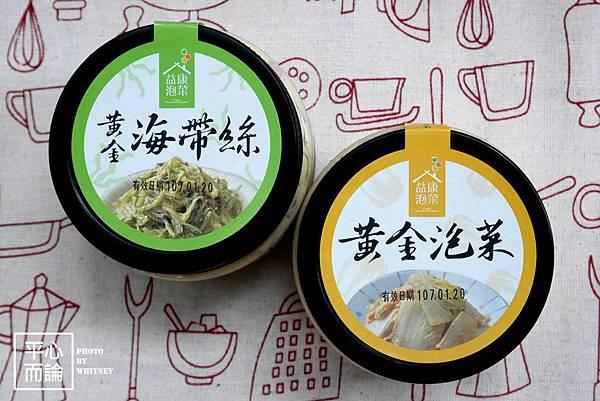 益康泡菜 (11)