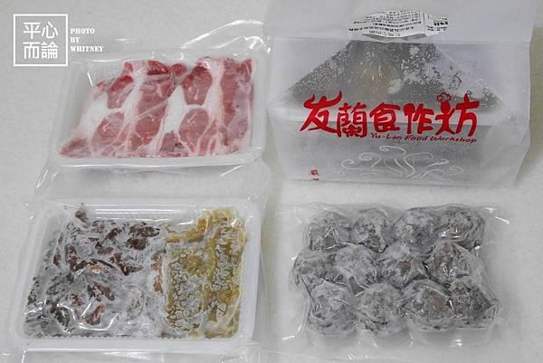 友蘭食作坊 (1)