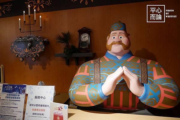 冰雪奇緣嘉年華 (35)