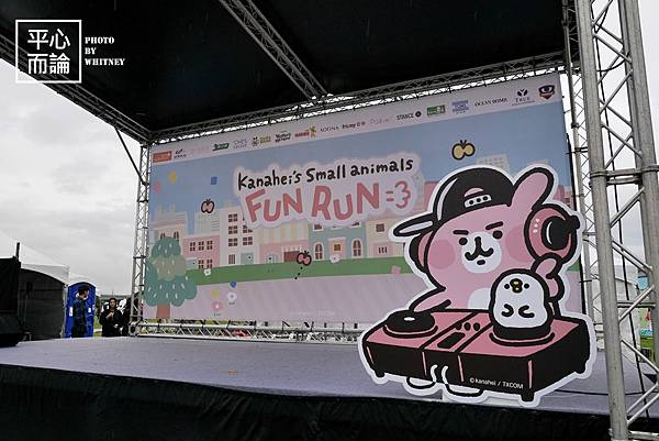 2017卡娜赫拉的小動物趣味路跑 (2)