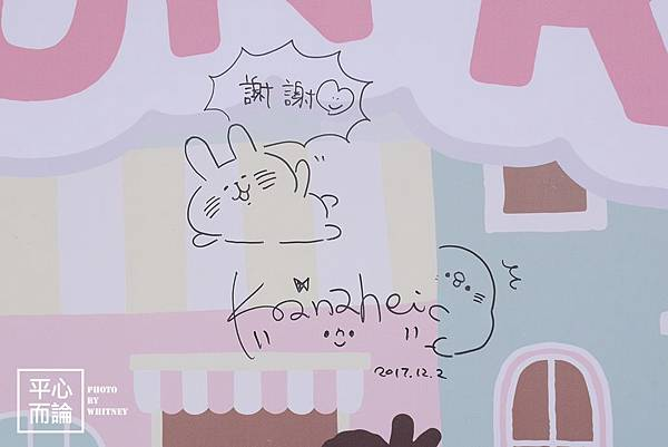 2017卡娜赫拉的小動物趣味路跑 (33)