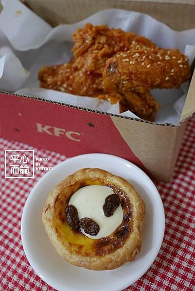 肯德基醬香酸甜風味炸雞&蘭姆醺萄蛋撻 (9)