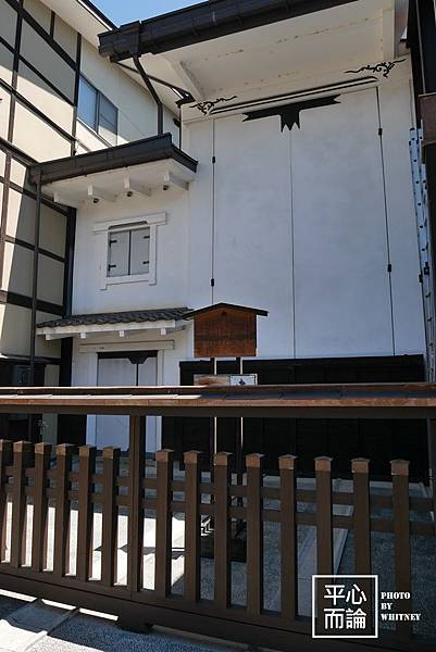 三町老街 (3)