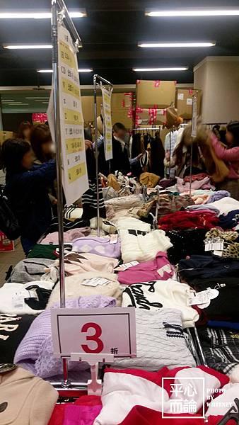 日系品牌女裝特賣 (9).jpg
