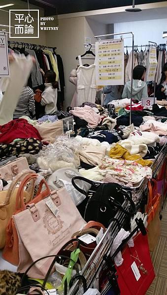 日系品牌女裝特賣 (12).jpg