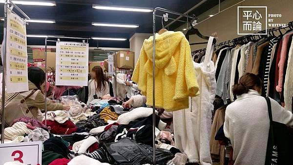 日系品牌女裝特賣 (13).jpg