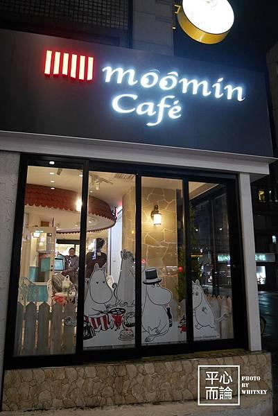 Moomin Café 嚕嚕米主題餐廳 (45)