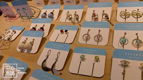 Vacanza Accessory Outlet (5)
