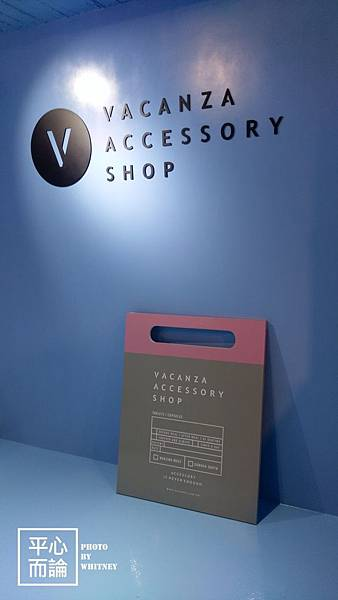 Vacanza Accessory Outlet (23)
