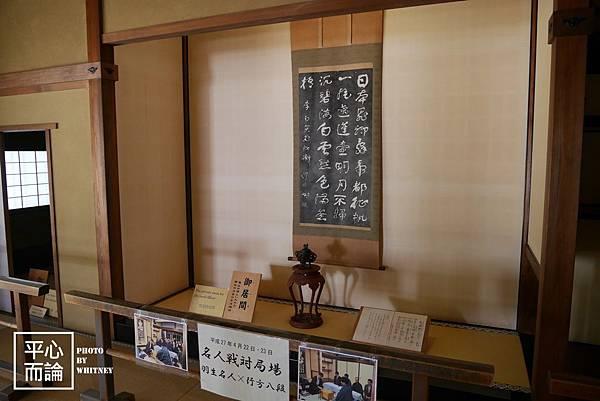 高山陣屋 (24)
