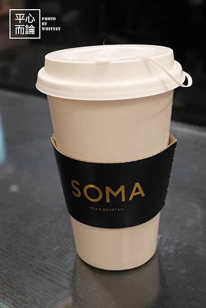 SOMA (5)