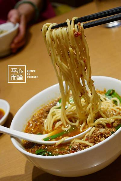 味仙 (7)