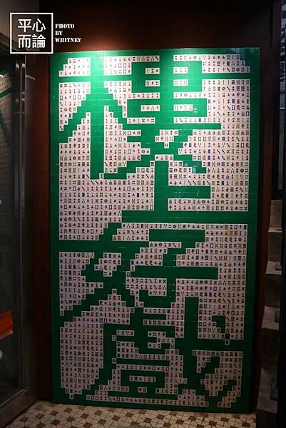 星巴克旺角洗衣街 (3)