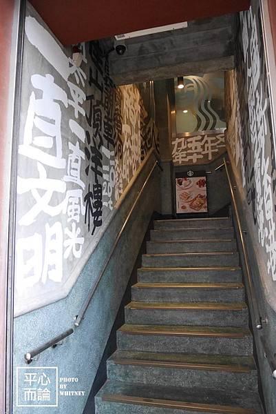 星巴克旺角洗衣街 (2)
